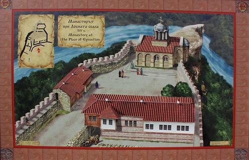 Манастирът при лобната скала