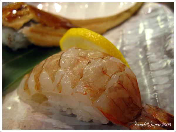 081024_12_魚心壽司
