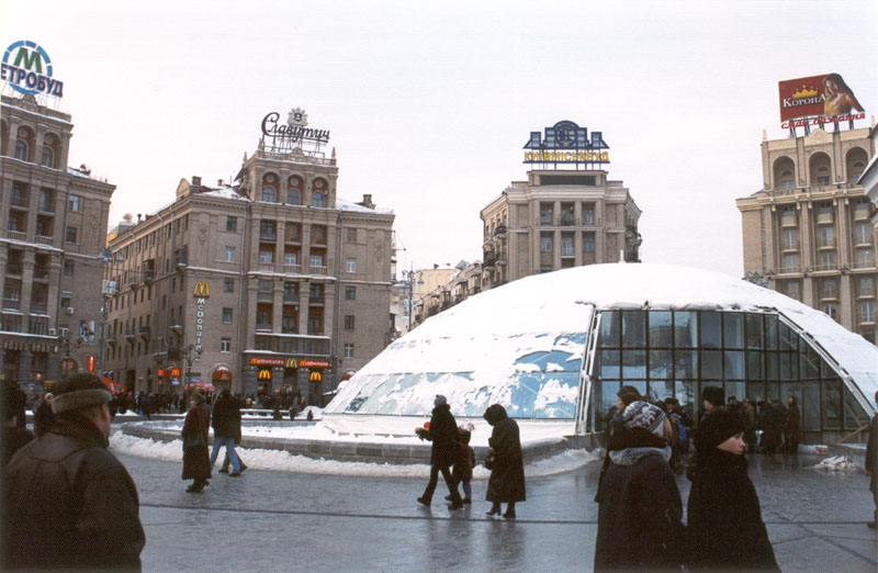 Kiev 2000