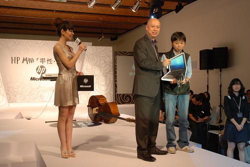 HP Mini 1000發表會_309.JPG