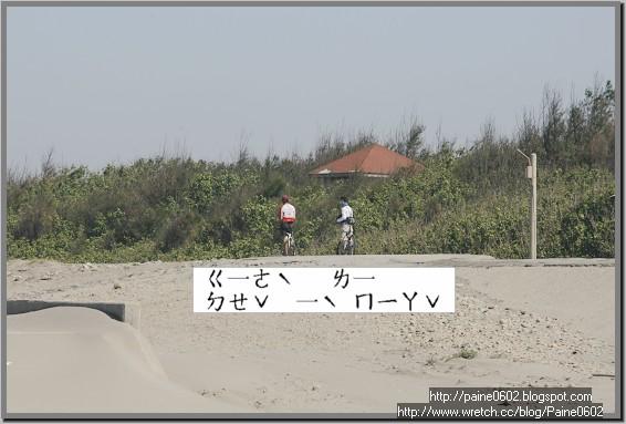 大安海水浴場