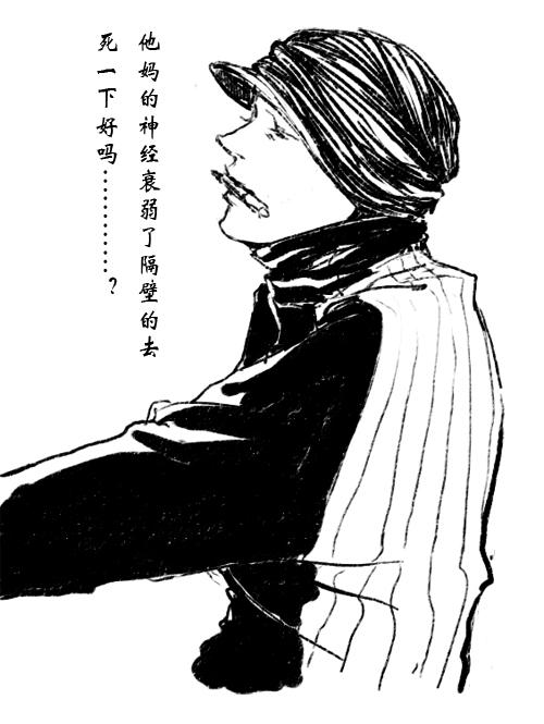头像问题= =始终不能决定 - yukikaze-yamap - 腐爛之地—