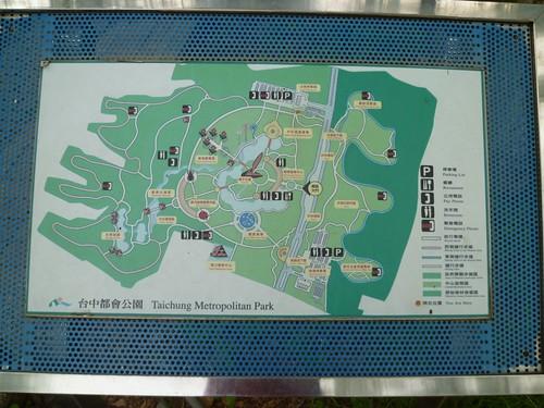 taichung-metropolitan-park-8