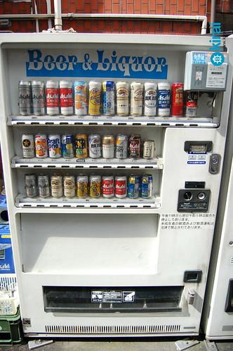 Máquina de bebidas alcohólicas class=