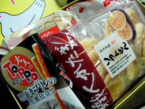 お菓子部通信Vol.1