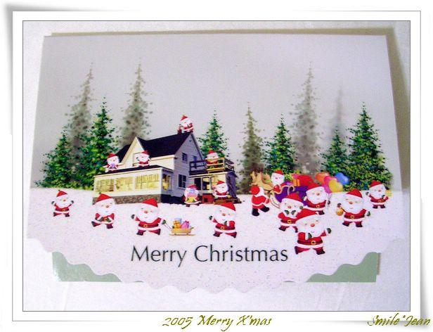 2005聖誕禮9