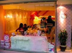 Hello Kitty Cafe Taipei Taiwan Window/Entrance (Chamelle Photo) Tags: pink food cute cakes public cake cat japanese this restaurant see design cafe all with photos sweet hellokitty interior treats cartoon taiwan icon tagged desserts chandelier birthdaycake bakery kawaii pastry sweets theme click taipei   pastries decor  fuxing zhongxiao daanroad hellokittysweets