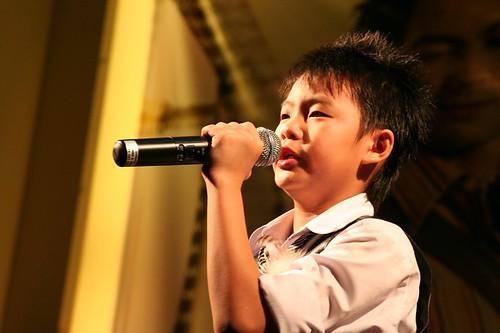 Powered by Japanese Junior Idols