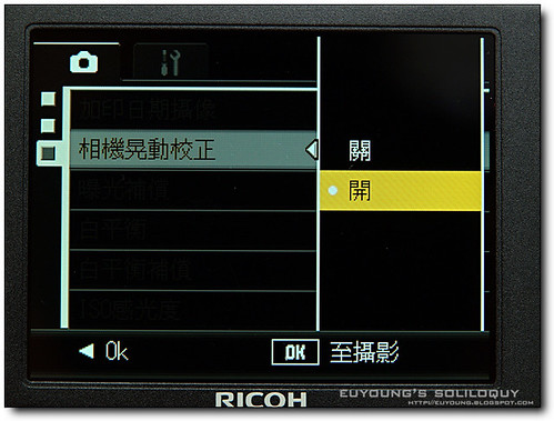 GX200_menu_21 (euyoung's soliloquy)