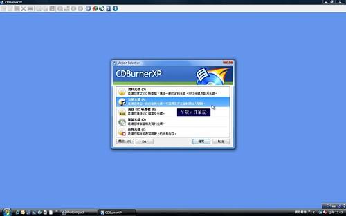 CDBurnerXpUse-11