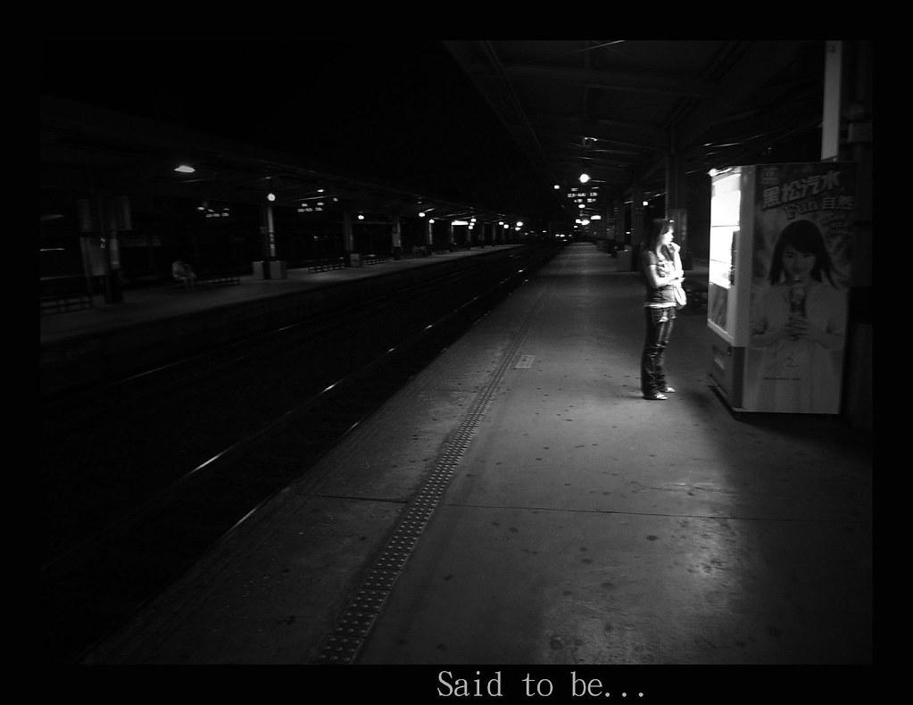 夜,南下月台