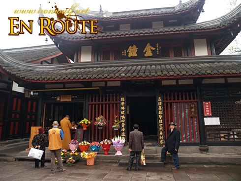 Wenshu's Flower Shop and Bell Temple