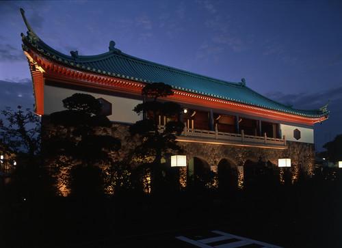 Shukokan-Japanese Museum-