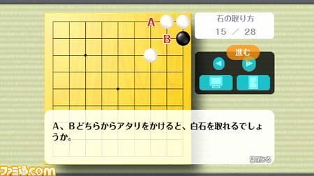 igo (3).jpg