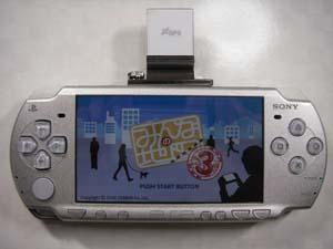 PSP+GPSレシーバー+ゼンリン「みんなの地図3」