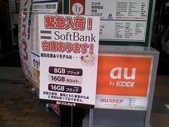 P2008_0818_094418.JPG