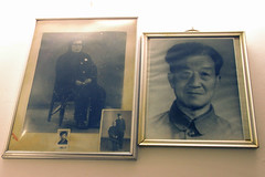 我的老祖宗们 (♥ Mengjie) Tags: china photo relationship memory hangzhou 中国 杭州 照片 纪念 亲戚