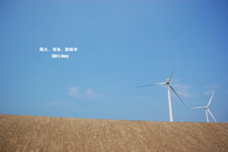 20080907_風車與天空的對談