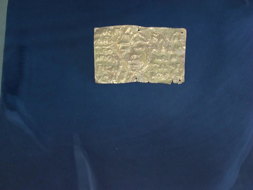 Thracian (Peonian) Gold prayer book - leaf by The Traveling Frog - Rossitza and Stevan Olson.