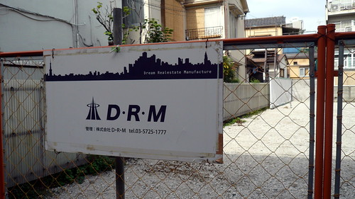 DRM sign, Harajuku, Tokyo, Japan.JPG