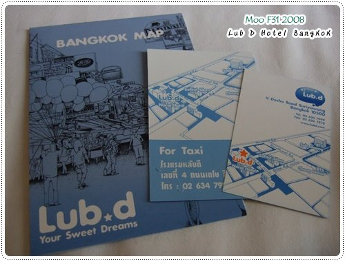 Lub d Hotel-名片