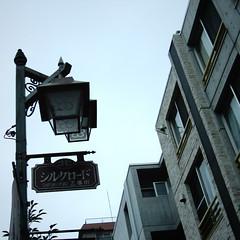 Streetlamp (MiniDigi)