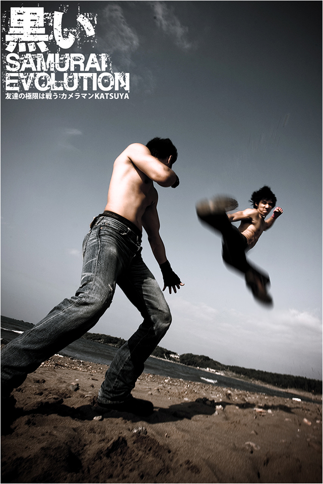 黑武士2:Evolution