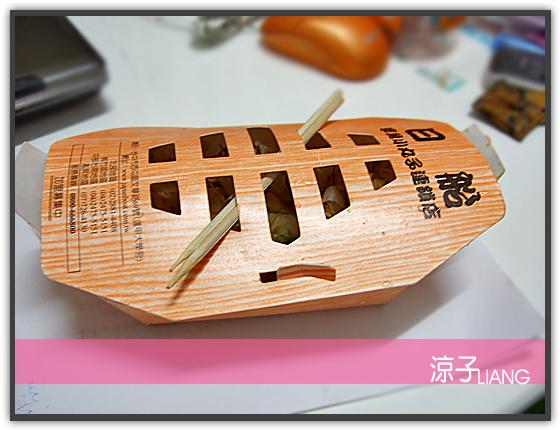 日船章魚小丸子02