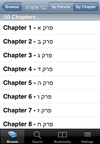 Torah Chumash for iPhone