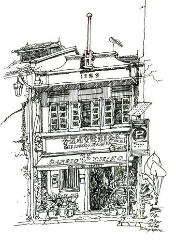60 Club Street