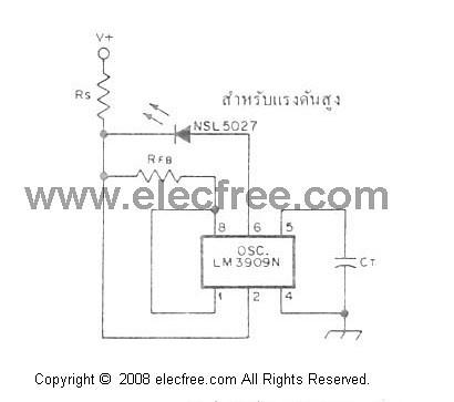 LED Display for power supply 6V or 15V by LM3909