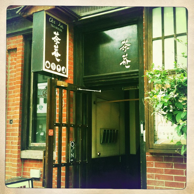 Cha-An Japanese Teahouse