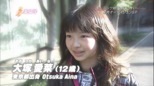大塚愛 画像40