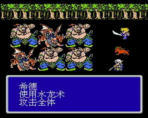 Top 20 de los juegos mas difíciles de NES 2294977460_8ce264ebe3_o