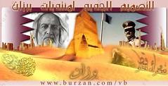 (burzan) Tags: al com thani hamad doha qatar           burzan farice