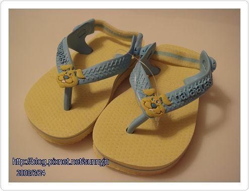 黃色拖鞋01
