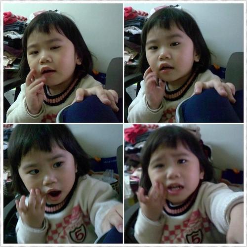 20080324 表情四連拍