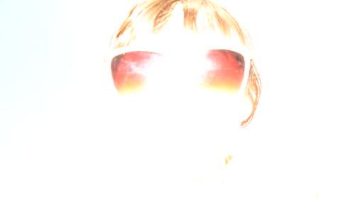 shiny shiner