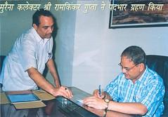 रामकिंकर गुप्ता ने मुरैना कलेक्टर का कार्यभार संभाला (GWALIOR TIMES) Tags: times gwalior ki morena bhind chambal awaz