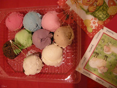 Special Thanks To Dear Amir Maljai (*Zoha.Nve) Tags: decoration icecream amirmaljai zohan nikonp5100 baskinrobbinsicecream