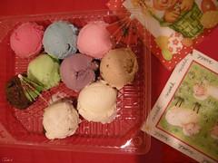 Special Thanks To Dear Amir Maljai (*Zoha.Nve) Tags: decoration icecream amirmaljai zohan nikonp5100 baskinrobbinsicecream