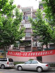 China-0941