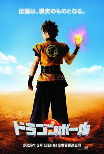080720(2) - 好萊塢真人電影版『七龍珠 Dragonball』首張戲院海報正式登陸日本,預告片配樂已經確定由Immediate Music製作完成