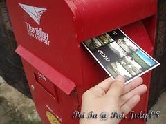 29-ส่งไปรษณีย์ที่ปาย