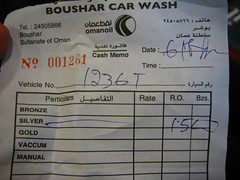 The World's newest photos of invoice and oman - Flickr Hive Mind