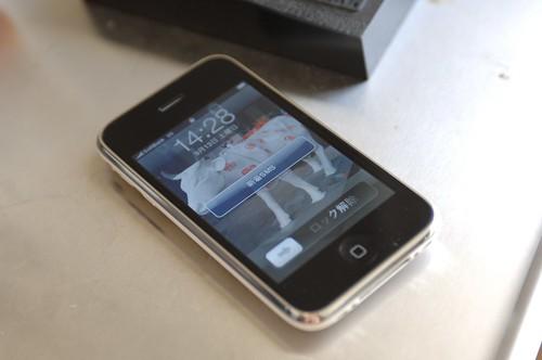 iPhone 2.1 SMS name masking