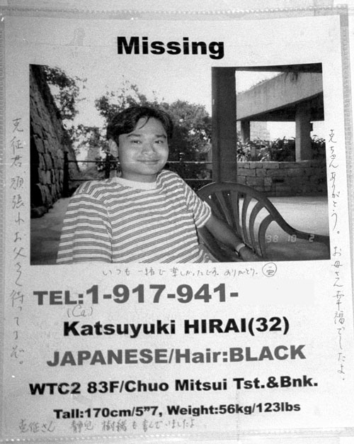 missing_30