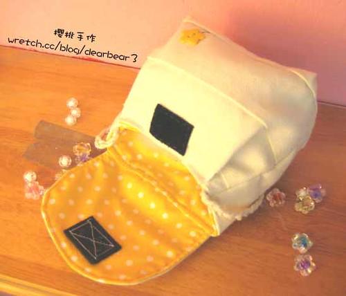 jandmade small bag by you.