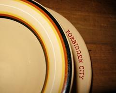 Forbidden City (prima seadiva) Tags: dishes restaurantware tan restaurantchina dish diner tanbody vintage topmark topmarked