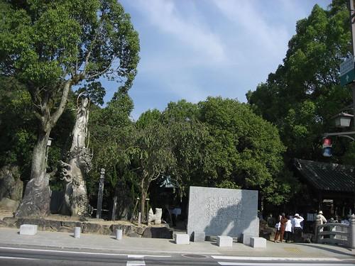 Shikoku pilgrimage(51 Ishiteji Temple ,石手寺)